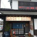 【閉店】コスパ焼肉一直線!入江 やきにくゆめじ