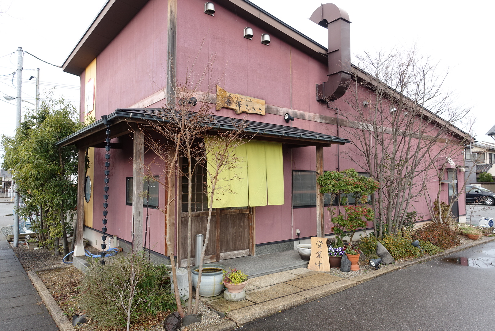 上荒屋 金澤さぬきは天丼と丼のセットがオトクです!