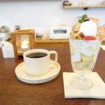 小松市の人気カフェ セルクルさんで美味しいカフェタイムを。