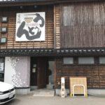 金沢で最高のうどんを食べたいならここ、讃岐饂飩宏之輔
