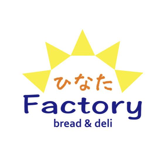 """しもおきひろこさんの小松の人気パン店""""ひなたパン""""が金沢でも買える!ひなたFactory"""