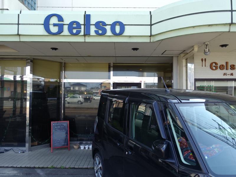 金沢のバールジェルソはイタリアンの雰囲気を気軽に味わえる良いお店です