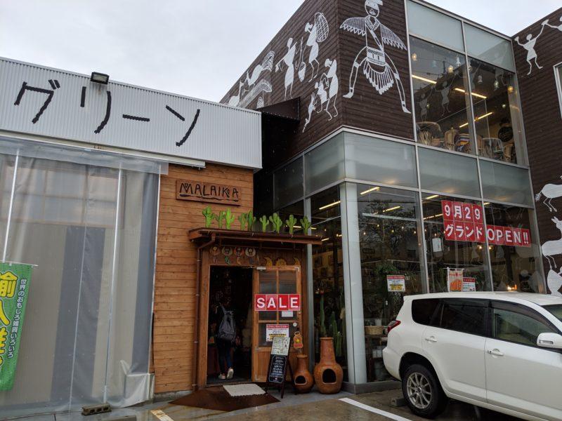 【金沢】とことん甘い物食べたい欲を満たしにマライカのレインボーカフェへ。チョコも蜂蜜もかけ放題!