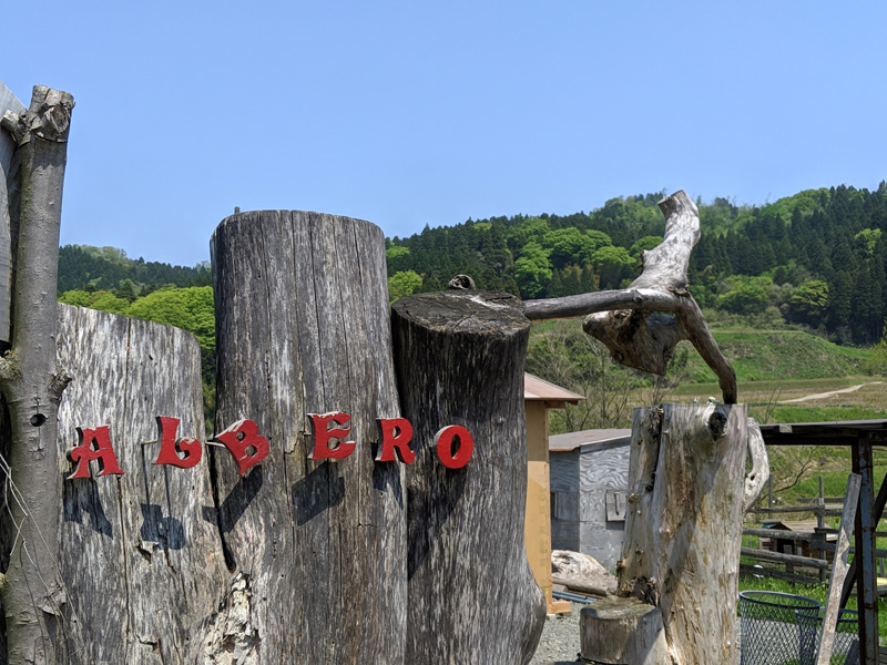 """天気が良い時に行きたい!金沢と南砺市の間にあるピッツェリア""""アルベロ""""で窯焼きの美味しいピザを。"""
