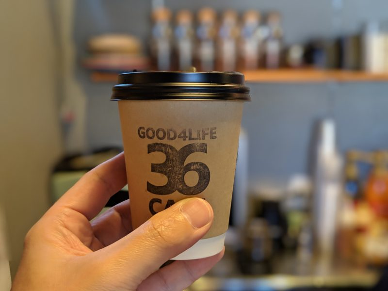 世界大会入賞のバリスタが作る珈琲やカフェラテが最高に美味しい!駅西本町 GOOD4LIFE 36CAFE