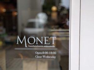 """あのPLAT HOMEが手掛けるサンドイッチ専門店""""MONET""""が新竪町にオープン。"""