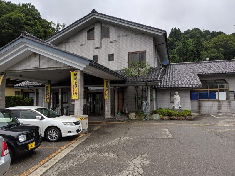 """金沢市郊外でいちおしの銭湯!湯涌温泉すぐそばにある""""湯楽"""""""