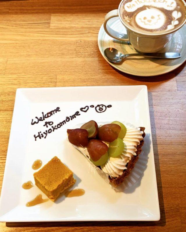"""四季折々の表情を見せる、卯辰山にある山カフェ""""ひよこまめ""""にて癒しの時間を。"""