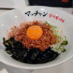 """片町に〆の一杯を楽しめる韓国麺のお店""""マッチャン""""が誕生!"""