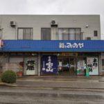 石川県の焼酎好きにはたまらない品ぞろえ!木越団地「みのや」
