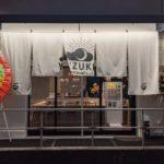 金沢駅近く新店ラーメン店弓月さんがオープンしました!店主さんはあの…