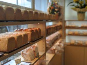 サリュ アンシャンテの新店、食パン工房が鞍月にオープンしました!