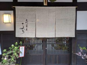 3月16日オープン!金沢で戸隠蕎麦が食べられるお店